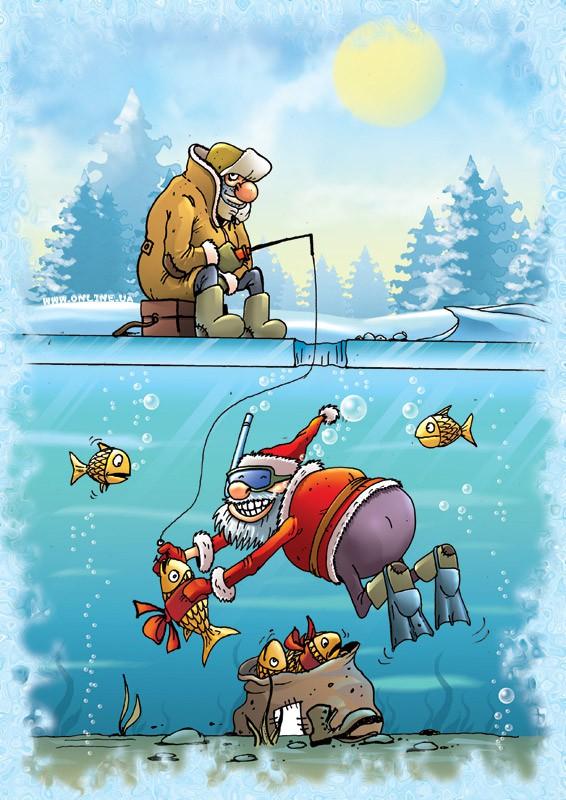 Новогодние рыбацкие открытки
