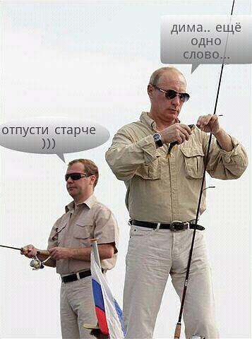 путин общался с рыбаками